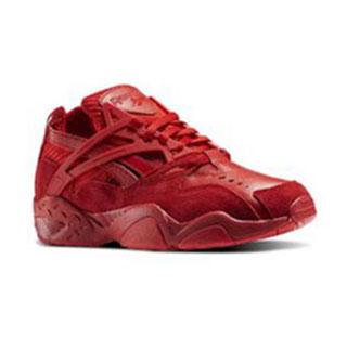 Reebok-shoes-fall-winter-2016-2017-footwear-for-men-26